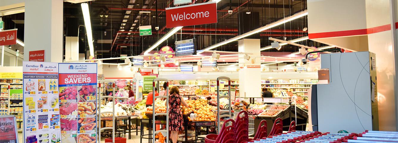 Carrefour Al Seef Village Mall