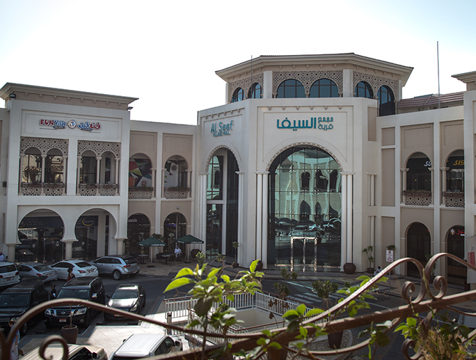 Home - Al Seef Village Mall